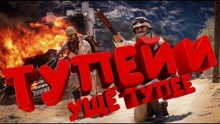 Battlefield 1: Баги, Фейлы, Приколы