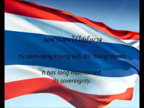 """Thai National Anthem - """"Phleng Chat Thai"""" (TH/EN)"""