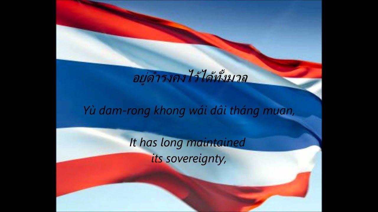 Thai National Anthem -
