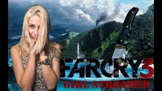 FAR CRY 3 - девушка стример, второй стрим по игре