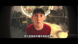 大英雄天團 紐約動漫展 最終預告中文版 big hero 6 final trailer nycc
