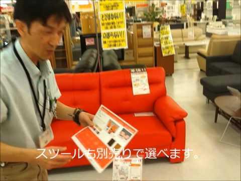 平田家具 革張りソファ売れ筋NO 1