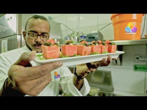 Tasty Travels - SEASON UAE  | Ep# 17