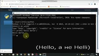 Уроки по уходу за питоном #1 - Что такое Python? | .Установка среды разработки
