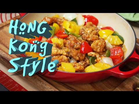 How To Make SWEET & SOUR PORK - Hong Kong Style 香港風酢豚