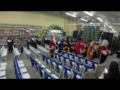 Walmart Academy Grand Opening in Abilene, TX