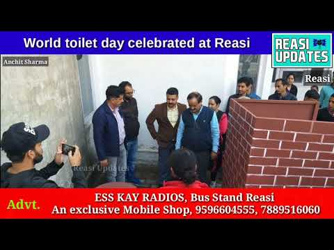 World toilet day celebrated at Reasi