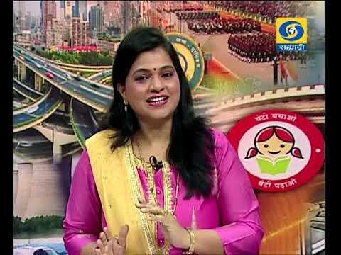 Pragticha Rajpath - 18 May 2018 - एक भारत श्रेष्ठ भारत