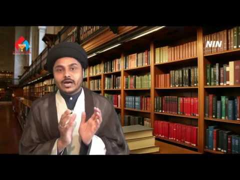 Tahzeeb E Zindagi Ep6 Zaban Aur Uski Hifazat By;Maulana Jawed Abbas Mustafavi thumbnail
