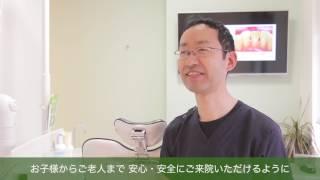 【院長インタビュー】松下歯科クリニック 院長 松下秀一郎