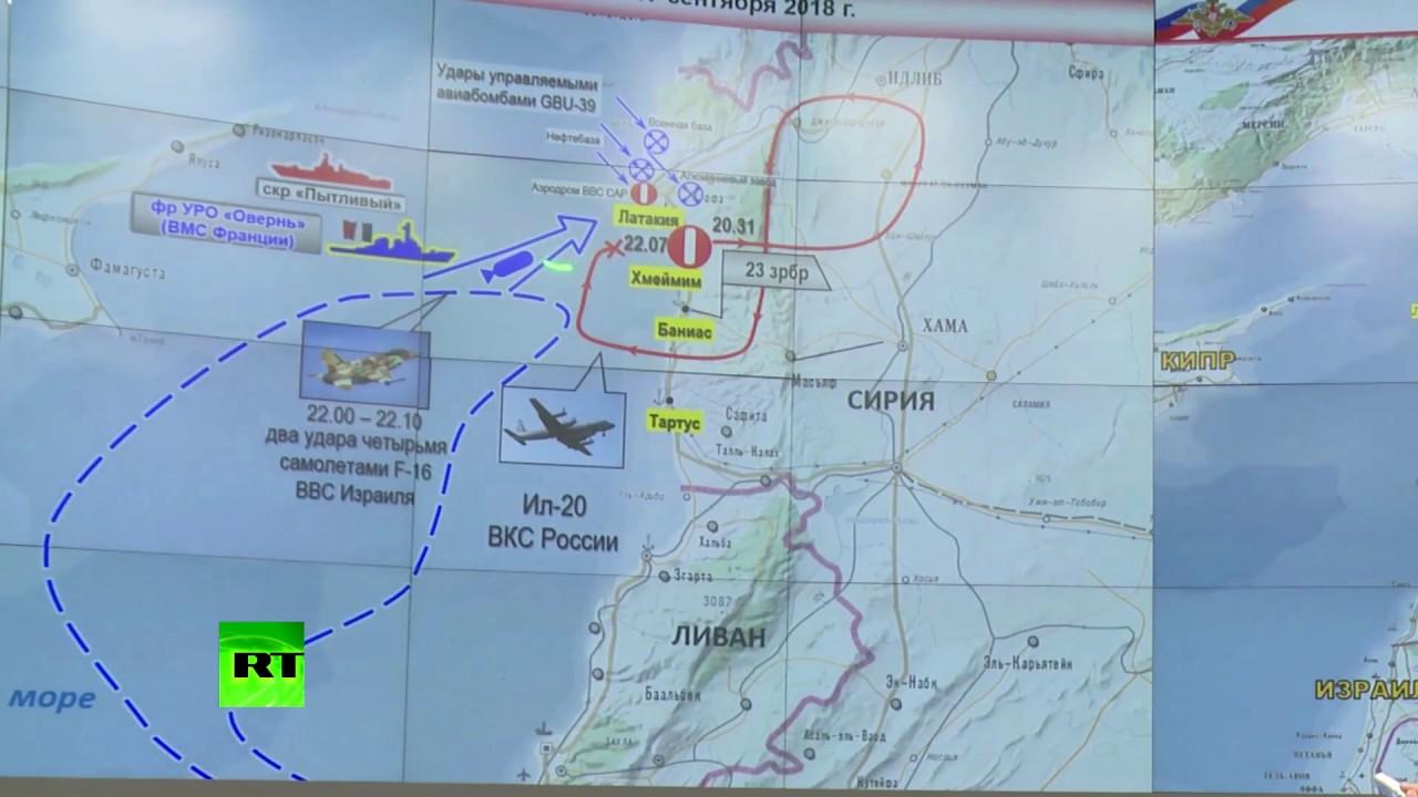 Российский Ил-20 сбит сирийскими ПВО