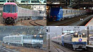 【都営・東京メトロ・東武・TX】2020年3月7・8日に走行した甲種輸送4本