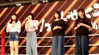 2017年06月25日(日) 17:45~ (ステージ【B】#18) 千葉県千葉市 幕張メッ...
