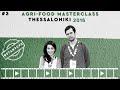 Agrologies - Agri- Food Masterclass