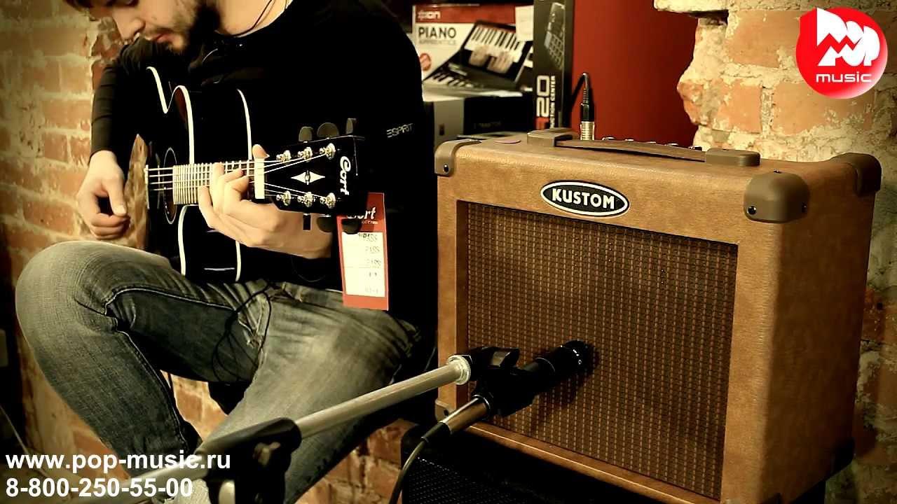 Комбик для акустической гитары STAGG 10 AA - YouTube