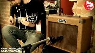 комбик для акустической гитары KUSTOM SIENNA16(Компактный и качественный комбоусилитель KUSTOM SIENNA16 https://goo.gl/mjv0tV может быть полезен для множества музыкантов..., 2013-10-16T10:43:10.000Z)