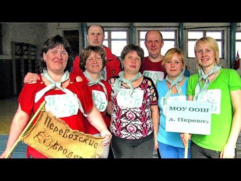 07. Олимпиада учителей в Нолинске 14 апреля 2010 г.