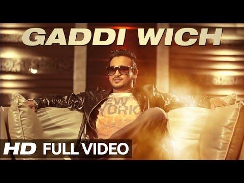 Gaddi wich || Tikha Dhaliwal ||Money Aujla ||...