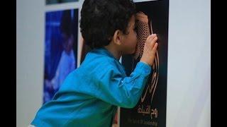 طفل يعبر عن حبه للملك بطريقته الخاصة