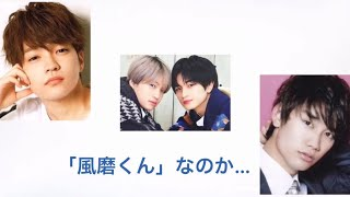 20190428 とれたて関ジュース 文字起こし 関西ジャニーズJr. 西畑大吾(...