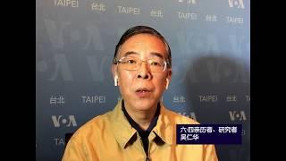 六四亲历者吴仁华谈天安门事件后中国现状