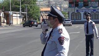 Ոստիկանությունն ուժեղացված ստուգայցեր է կատարում Երևանի վարչական շրջաններում