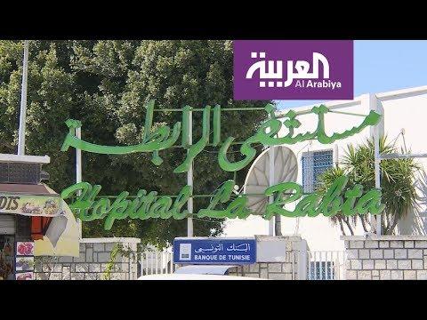 التعفن الجرثومي وراء كارثة وفاة الرضع في تونس  - نشر قبل 4 ساعة