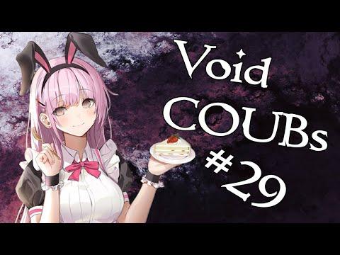 Void BEST COUB #29 | лучшие приколы за июнь 2020 / anime amv / gif / аниме / mycoubs