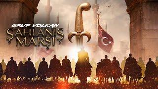 Şahlanış Marşı - Tanrı Türkü Koruyacak Bozkurtum - GrupVolkan