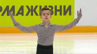 Всеволод Князев Произвольная программа Кубок России по фигурному катанию 2020 21 Второй этап