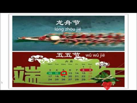 Learn About the Chinese Duanwu Festival  - TouchChinese