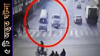 ক্যামেরায় ধরা না পড়লে আপনি কখোনোই বিশ্বাস করতেন না ঘটনা গুলো || top 5 unexplaineable video #MKtv
