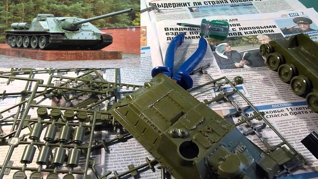 схема покраски модели танка су 100 от фирмы звезда