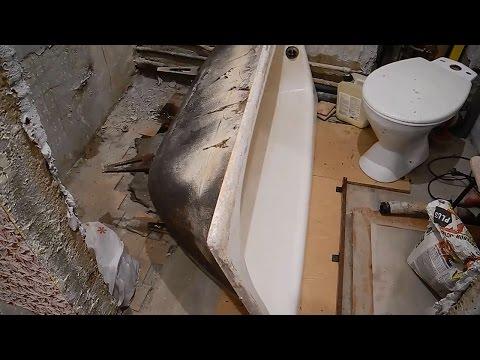 Как вытащить чугунную ванну из ванной комнаты видео
