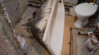 Как демонтировать старую,чугунную ванну(Порой демонтировать старую ванну не так просто как кажется,в этом видео показано как это можно сделать,при..., 2016-03-13T07:17:31.000Z)