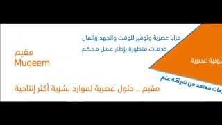 خدمة مقيم فى السعودية - سارا لحلول الاعمال