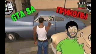 Приколы GTA SA | Таджик Играет в GTA SA | Охота на Данил кота (Приколы GTA SA #2)