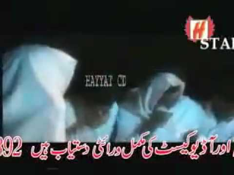 Allah se Darr Aur Tuba Tuba Kar part 2 Qawwali Aziz meinyan.flv