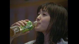 若い人には懐かしいCM集(77) 2008