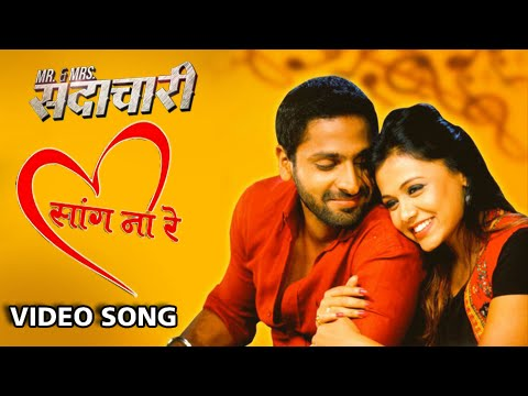 marathi movie Mr Lonely Miss Lovely 2 full movie free download