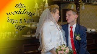 #Ульяновск #Свадьба #Свадебный Клип Сергея и Натальи