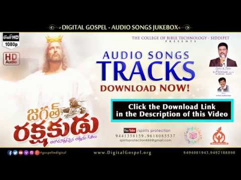 Vishwa vidhatha devudu audio song tracks digital gospel.