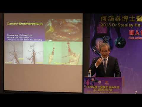 09 Recent Advances in Cerebrovascular Surgery (最近腦血管手術之發展)
