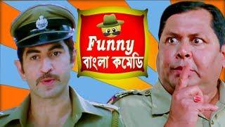 FIR Hobe Na  Jeet-Kharaj Mukherjee Comedy HD Funny Bangla Comedy