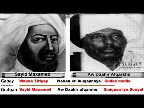 """Gabaygii Gudban Gaalo Leged """"Sayid Maxamed"""""""