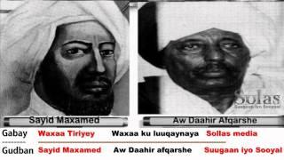 gabaygii-gudban-gaalo-leged-sayid-maxamed