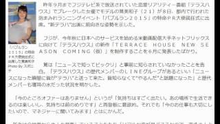 筧美和子 新テラハ出演に意欲「すごく出たい 気持ちは前のめり」 昨年9...