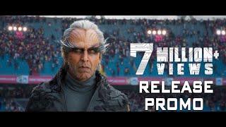 2.0 - Release Promo [Telugu] | Rajinikanth | Akshay Kumar | A R Rahman | Shankar | Subaskaran