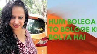HUM BOLEGA TO BOLOGE KI BOLTA HAI 52