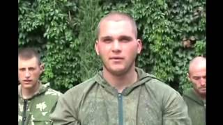 Statement of Captured Soldiers of the 98th Svirskaya Division of Airborne Forces. August 26, 2014